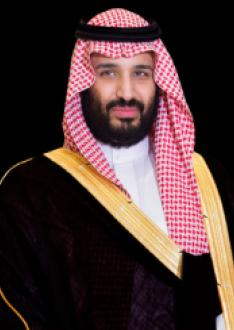 صاحب السمو الملكي الامير محمد بن سلمان بن عبد العزيز آل سعود