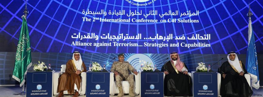 المؤتمر العالمي الثاني لحلول القيادة والسيطرة: نحو استراتيجية وطنية شاملة